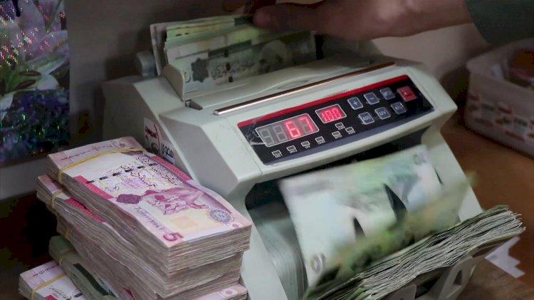 ضخ 10 مليارات دينار في حسابات المصارف التجارية