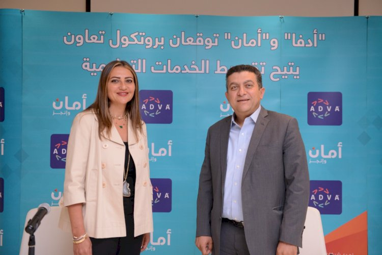 بروتوكول جديد لتقسيط مصروفات الخدمات التعليمية لجميع المصريين
