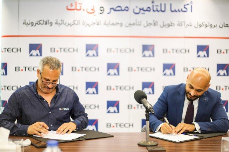 شراكة جديدة لتأمين وحماية الأجهزة الكهربائية والإلكترونية في مصر